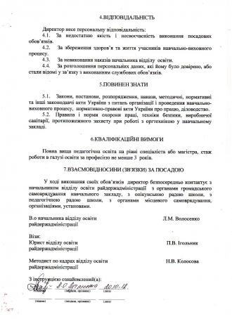 /Files/images/na_sayt/2014_2015_god/publichnaya_informatsiya/Изображение 008.jpg